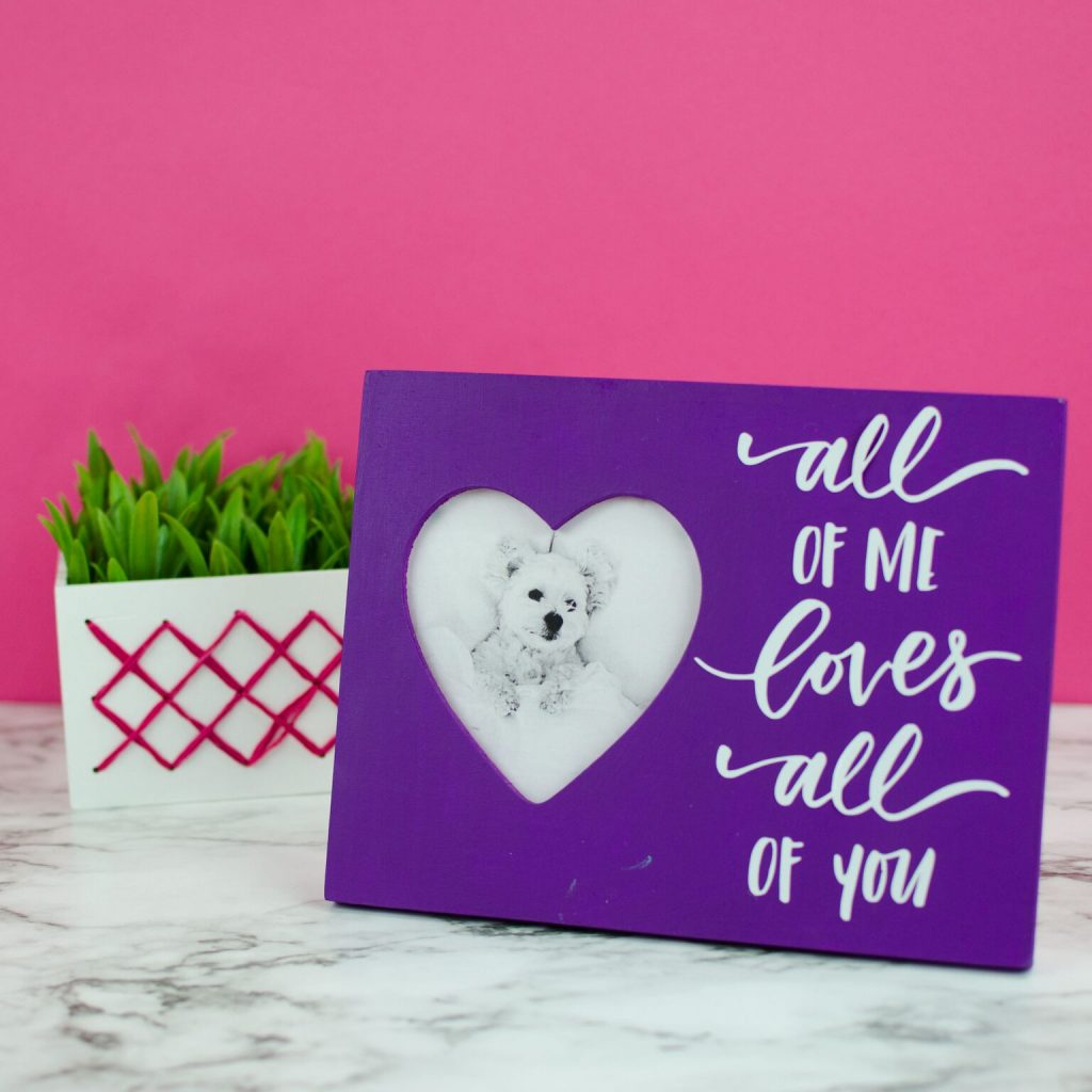 DIY Valentine's Day Photo Frame