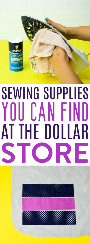 SEWING SUPPLIES YOU CAN FIND AT THE DOLLAR STORE